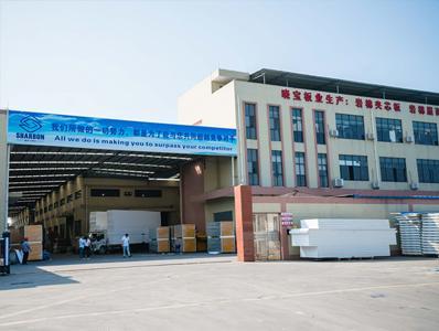 晓宝板业工厂外观